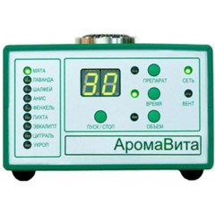 Аппарат «АромаВита»