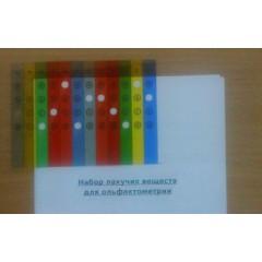 Набор пахучих веществ для ольфактометрии (Экспресс-тест 10)
